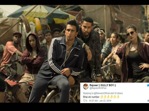 Gully Boy Song: रणवीर सिंह का धमाकेदार गाना रिलीज, ट्विटर पर बोले फैंस- Ek Number