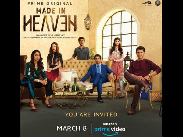 First Look: 'मेड इन हेवेन' का पहला लुक रिलीज, कर लो तैयारी