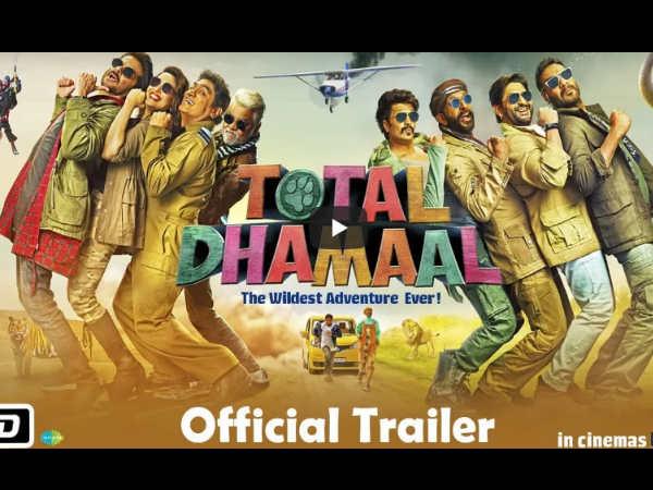 Total Dhamaal Trailer Live: रिलीज हुआ धमाकेदार ट्रेलर, हंस हंस के लोट पोट हो जाएंगे आप