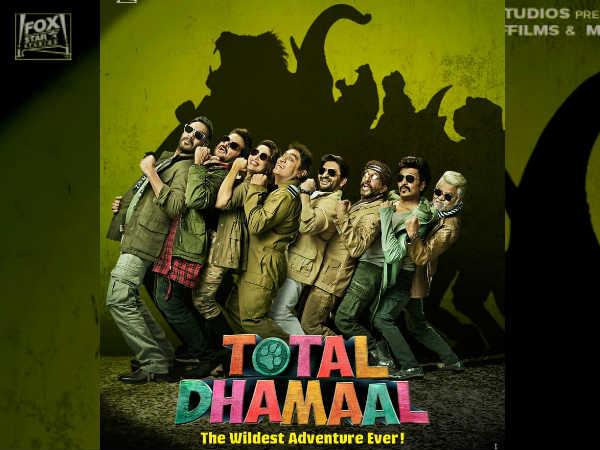 First LOOK: अजय देवगन की धमाकेदार कॉमेडी फिल्म 'टोटल धमाल'- पहली झलक ही जबरदस्त
