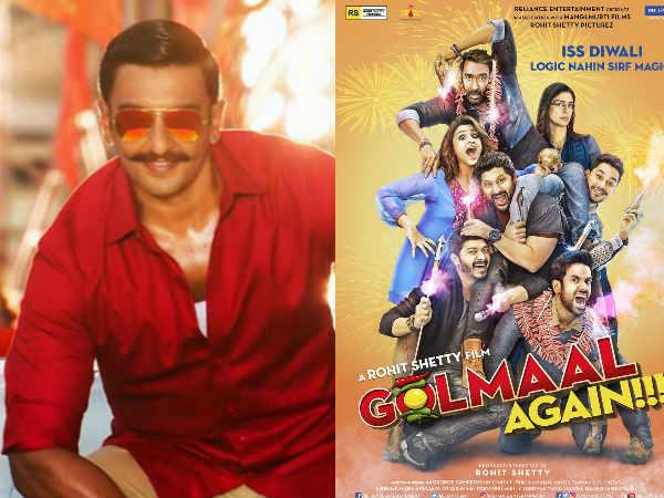 सिंबा BOX OFFICE: 13 दिनों में अजय देवगन की सबसे बड़ी फिल्म पीछे