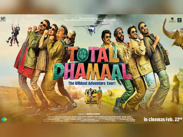 Poster: टोटल धमाल का नया पोस्टर, अजय देवगन के साथ अनिल कपूर और माधुरी का धमाका
