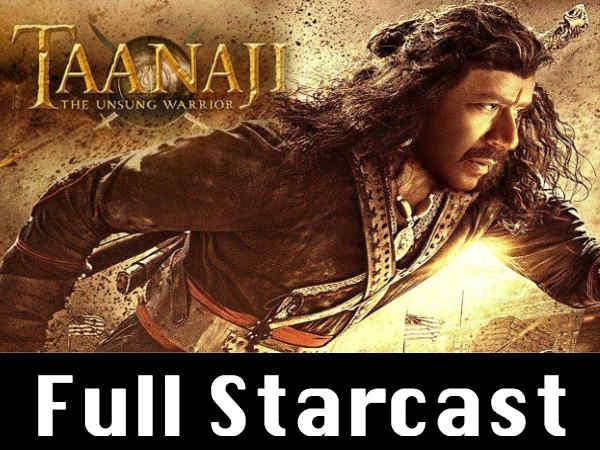 अजय देवगन की तानाजी की धमाकेदार स्टारकास्ट - सलमान खान, अक्षय कुमार, ऐश्वर्या राय से सैफ अली खान तक