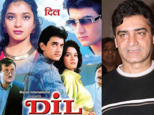 आमिर-माधुरी की ब्लॉकबस्टर फिल्म 'दिल' के सीक्वल का ऐलान- इंदर कुमार ने बताया title