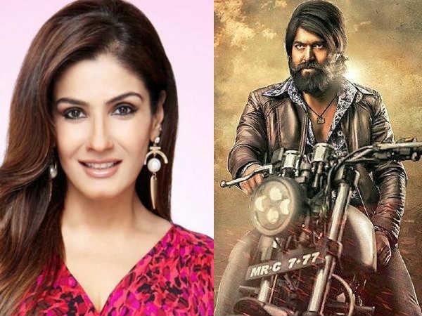KGF 2- संजय दत्त के बाद- यश की फिल्म में रवीना टंडन की एंट्री- एकदम शानदार!