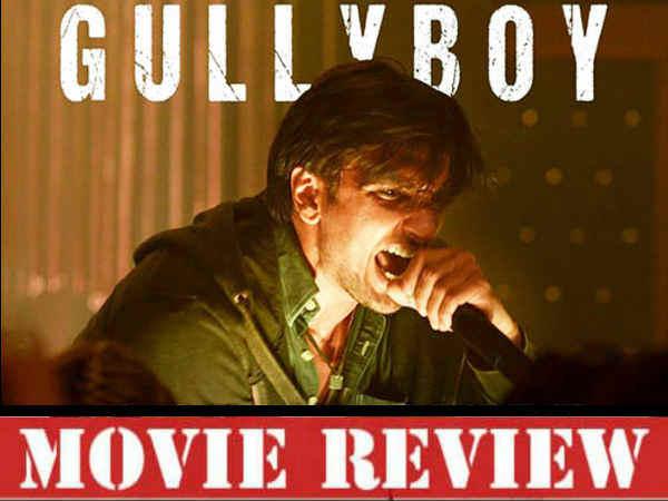 गली बॉय फिल्म रिव्यू: रणवीर सिंह और आलिया भट्ट आपको इस साल की बेस्ट फिल्म दे चुके हैं