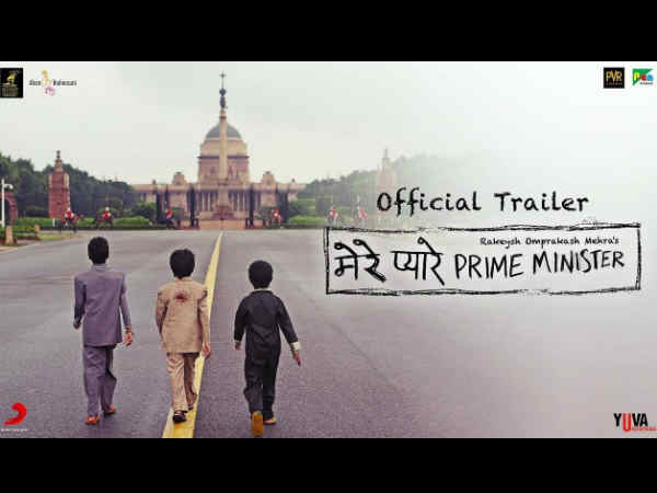 mere-pyaare-prime-minister-official-trailer-released