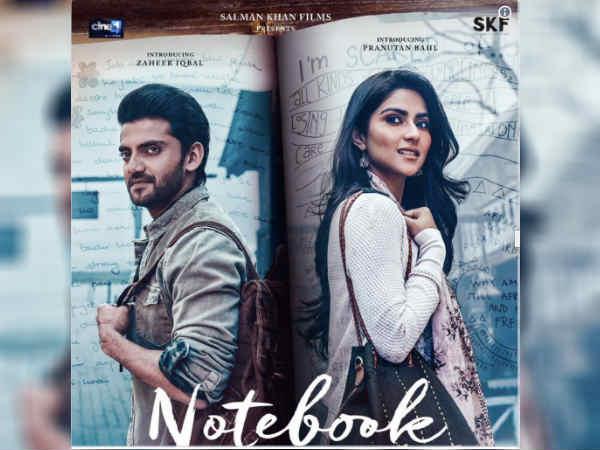 नोटबुक पोस्टर : सलमान खान की नई फिल्म, साथ नज़र आ रहे हैं मोहनीश बहल की बेटी प्रनूतन और ज़हीर इकबाल