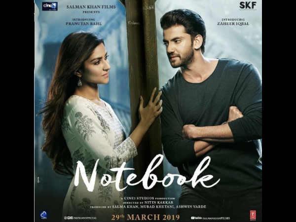 नोटबुक पोस्टर: सलमान की फिल्म के पोस्टर पर नज़र आईं मोहनीश बहल की बेटी, काजोल ने भी किया ट्वीट