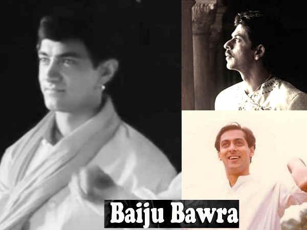 बैजू बावरा रीमेक - आमिर खान की फिल्म डिब्बाबंद, अब सलमान - शाहरूख साथ करेंगे धमाका