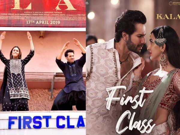 First Class Song- कलंक से वरुण धवन का नया गाना रिलीज- छत पर चढ़कर नाचीं आलिया भट्ट