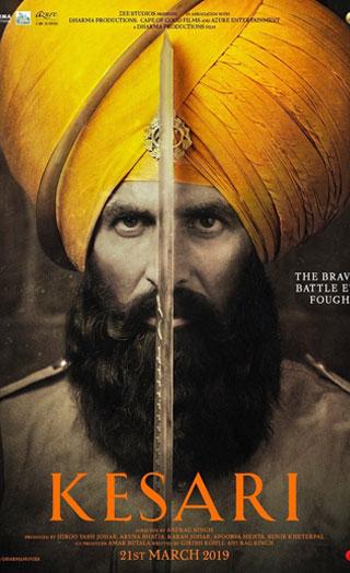 First REVIEW: अक्षय कुमार की बेस्ट फिल्म है 'केसरी'