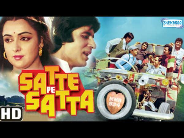 अमिताभ बच्चन की इस सुपरहिट फिल्म का REMAKE- रोहित शेट्टी का अगला धमाका?