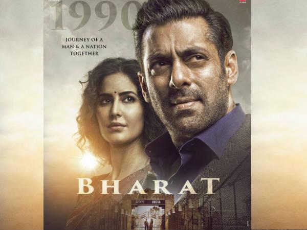 'भारत' का पांचवा POSTER रिलीज- गंभीर लुक में दिखे सलमान खान और कैटरीना कैफ