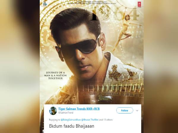 Reactions- भारत से सलमान खान का जवानी वाला अंदाज देख पागल हुए फैंस- देखिए कमेंट्स