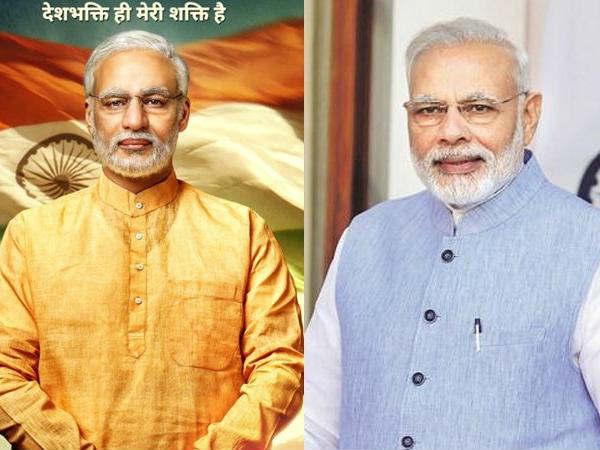 चुनाव से पहले पीएम मोदी बायोपिक रिलीज करने को लेकर दिल्ली हाईकोर्ट ने सुनाया बड़ा फैसला