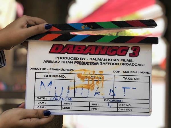 सलमान खान ने की धमाकेदार घोषणा- शुरु हो गई 'दबंग 3' की शूटिंग