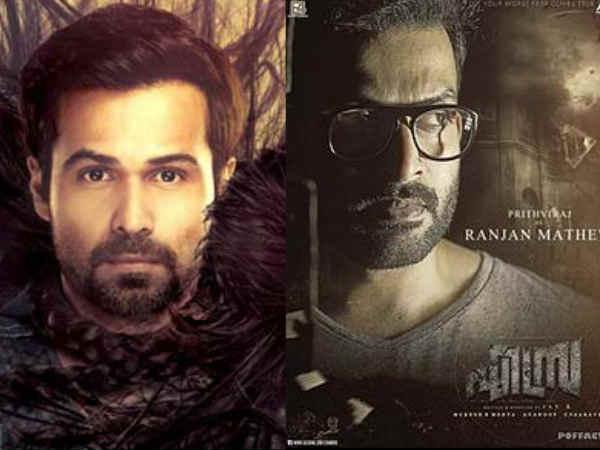 इमराम हाशमी की अगली फिल्म फाईनल, इस मलयालम हॉरर रीमेक में दिखाई देंगे
