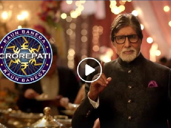 KBC 11: अमिताभ बच्चन की वापसी, मिलेगा करोड़पति बनने का मौका, 7 बड़ा खुलासा Video