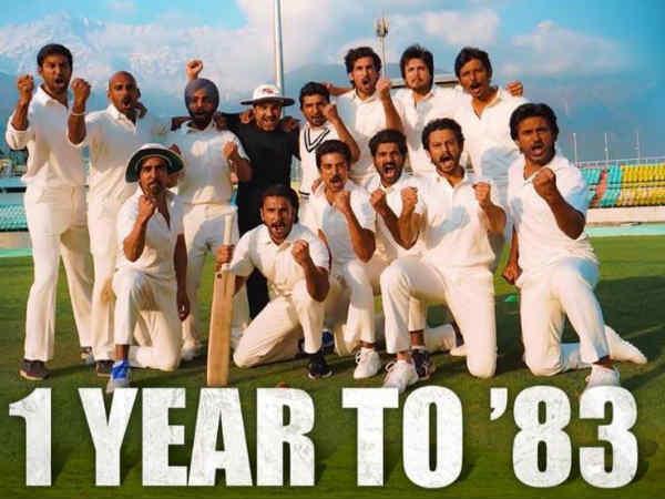 [मिलिए कबीर खान की '83 की पूरी स्टारकास्ट से, वर्ल्ड कप 1983 की क्रिकेट टीम]