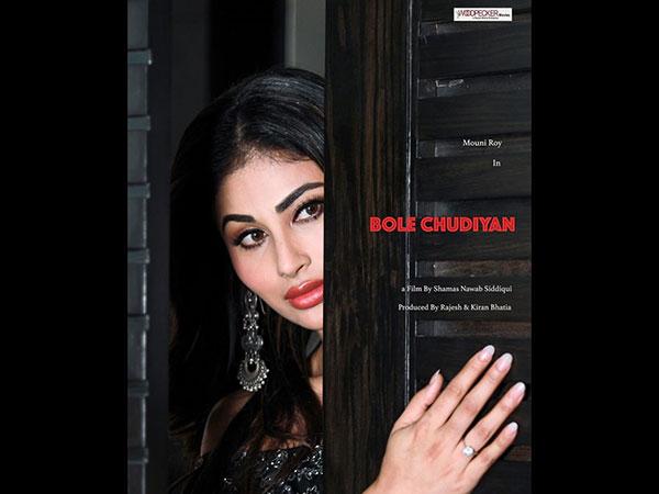 First LOOK: 'बोले चूड़ियां' से नवाजुद्दीन सिद्दिकी, मौनी रॉय की पहली झलक- शानदार