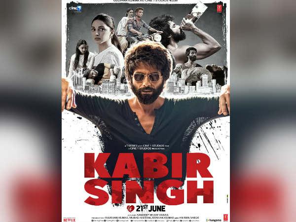 कबीर सिंह- धमाकेदार पोस्टर के साथ हुआ Trailer रिलीज डेट का ऐलान- शाहिद कपूर दिखे दमदार