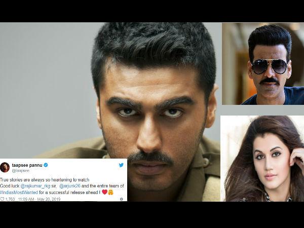 Celebs Review- रिलीज से पहले इन सितारों ने देखी अर्जुन कपूर की फिल्म- जमकर हुई तारीफ