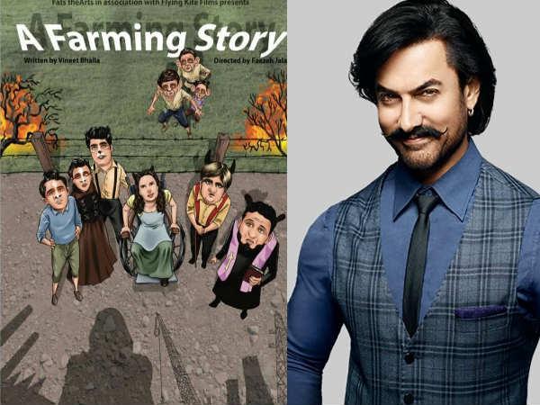 आमिर खान ने गर्व के साथ देखा अपने बेटे का प्ले 'ए फार्मिंग स्टोरी'!