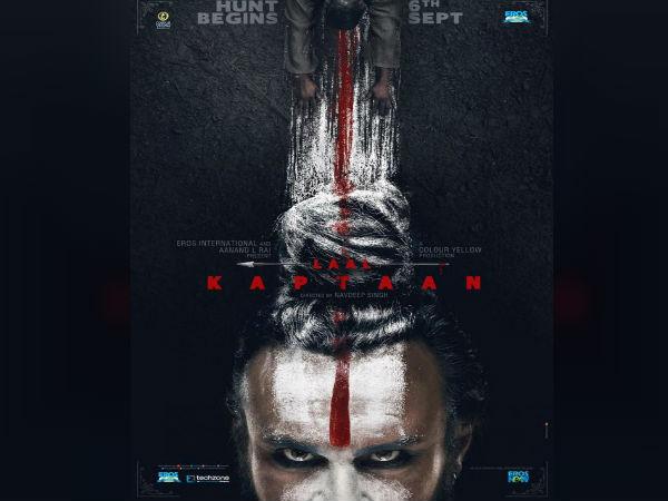 लाल कप्तान- सैफ अली खान की फिल्म का First Look आया सामने- इस दिन Release होगी फिल्म