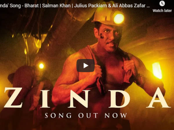 Zinda Song- रिलीज हुआ सलमान खान की भारत से एक और गाना- Blockbuster का ठप्पा