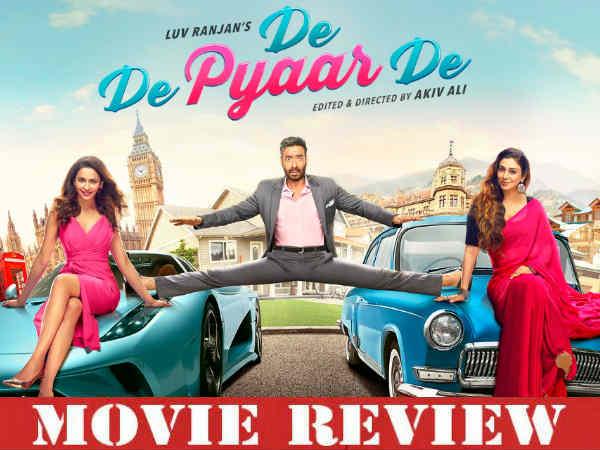 दे दे प्यार दे फिल्म रिव्यू: अजय देवगन - रकुल की हॉट केमिस्ट्री, तबू का शानदार अभिनय, पूरा पैसा वसूल