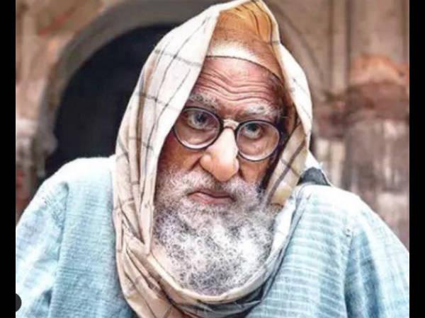 'गुलाबो सिताबो' से अमिताभ बच्चन का First LOOK वायरल