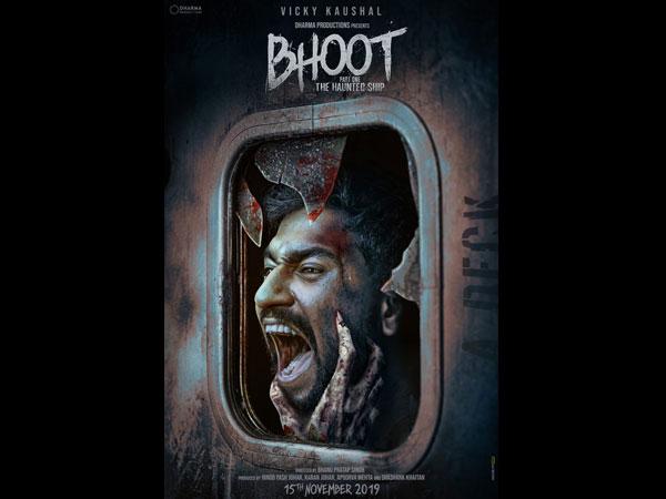 करण जौहर की हॉरर फिल्म 'भूत'- विकी कौशल का खौफनाक First LOOK हैरान कर देगा