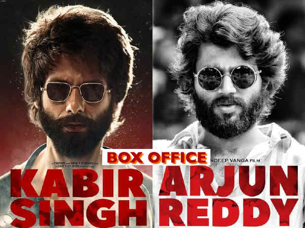 arjun-reddy-remake-kabir-singh-box-office-day-2-saturday-collections