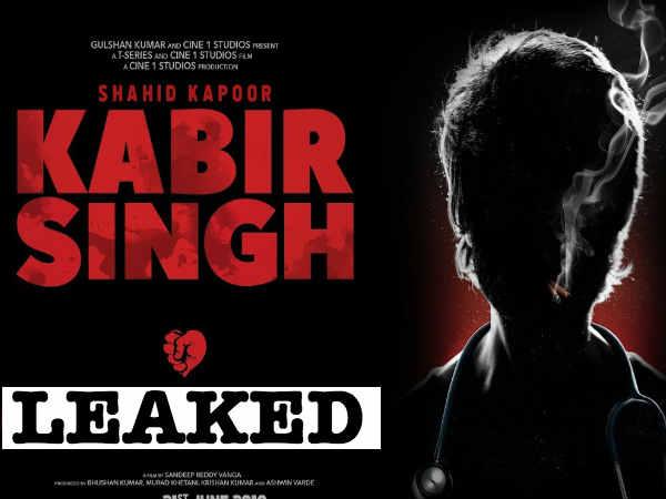 कबीर सिंह को रिलीज़ होते झटका, HD Print में लीक, धड़ल्ले से हो रही डाउनलोड
