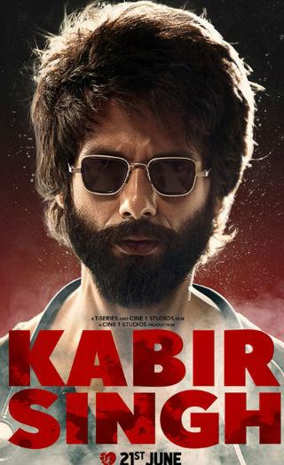 BOX OFFICE: 'कबीर सिंह' का धमाका- सोमवार को ऐसी रिकॉर्डतोड़ कमाई, सलमान खान भी पीछे