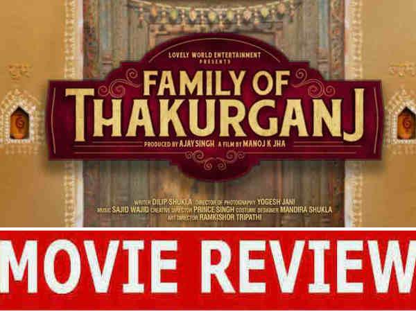 फैमिली ऑफ ठाकुरगंज फिल्म रिव्यू - वसेपुर - साहेब, बीवी और गैंगस्टर की कॉपी करने की बेहद खराब कोशिश