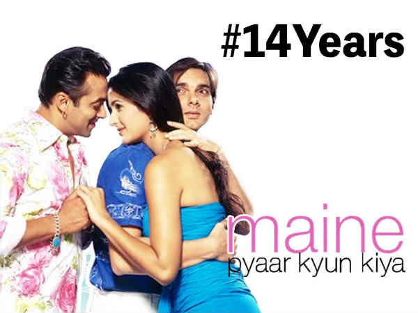 #14Years: मैंने प्यार क्यों किया - जब सलमान के अंडरवर्ल्ड टेप से भी नहीं थमा फिल्म का बॉक्स ऑफिस