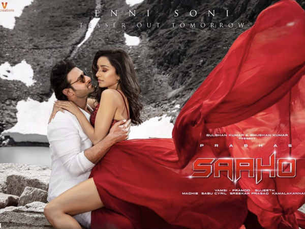 prabhas-shares-the-first-look-from-saaho-new-song-enni-soni