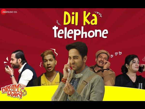 Dil Ka Telephone- ड्रीम गर्ल का दूसरा गाना रिलीज- लड़कों से फ्लर्ट कर रहे हैं आयुष्मान खुराना