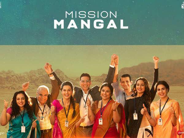 BOX OFFICE: 'मिशन मंगल' का पहला हफ्ता पूरा- सुपरहिट कलेक्शन के साथ कमा रही प्रॉफिट