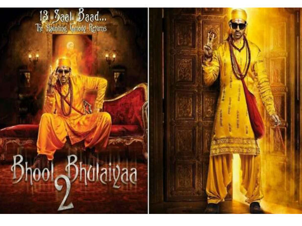 भुल भुलैया 2 का First Look आया सामने, अक्षय कुमार की कॉपी बन गए कार्तिक आर्यन