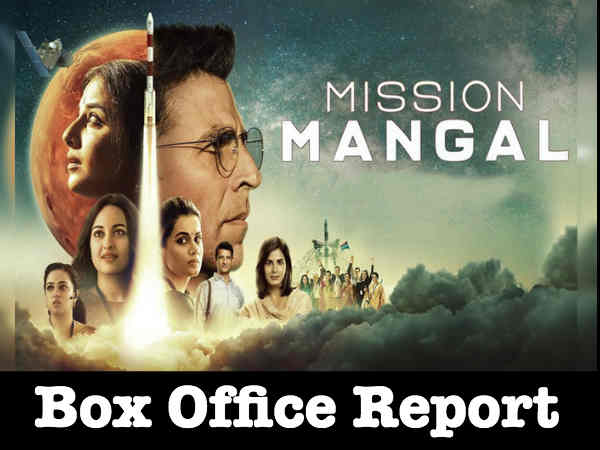 mission-mangal-advance-booking-report-likely-to-cross-20-crores