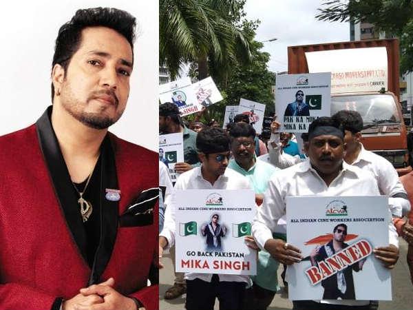मीका सिंह के घर के बाहर लोगों ने किया प्रोटेस्ट- पाकिस्तान में गाने को लेकर चल रहा है विरोध