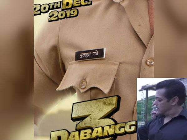 सलमान खान के साथ दबंग 3 में नजर आएगा 'सुल्तान'- खुद भाईजान ने पोस्ट किया धमाकेदार Video