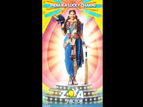 The Zoya Factor Poster- सोनम कपूर की फिल्म 'द जोया फैक्टर' का मोशन पोस्टर हुआ रिलीज