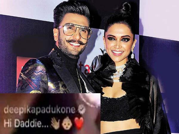 दीपिका पादुकोण ने रणवीर सिंह को कहा 'Daddy'- फिर होने लगी प्रेगनेंसी की चर्चा!
