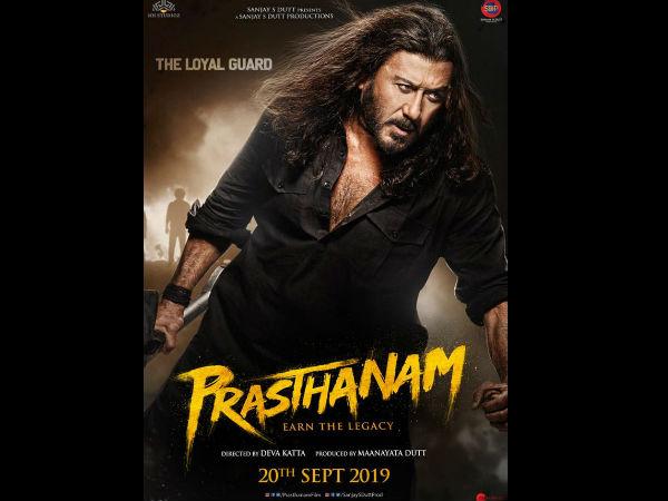Prasthanam- जैकी श्रॉफ का First Look पोस्टर हुआ रिलीज- खतरनाक होगा किरदार