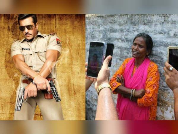 सलमान खान ने रानू मंडल को नहीं दिया है कोई घर- Fake निकली वायरल न्यूज- जानिए सच्चाई