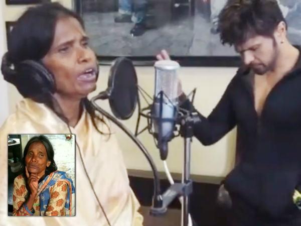 रेलवे स्टेशन से सोशल मीडिया स्टार बनीं रेनू मंडल- हिमेश रेशमिया के साथ पहला गाना रिकॉर्ड- VIDEO